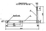 Кронштейн РА-4 (3.407.1-143.8.68) 1,5 кг